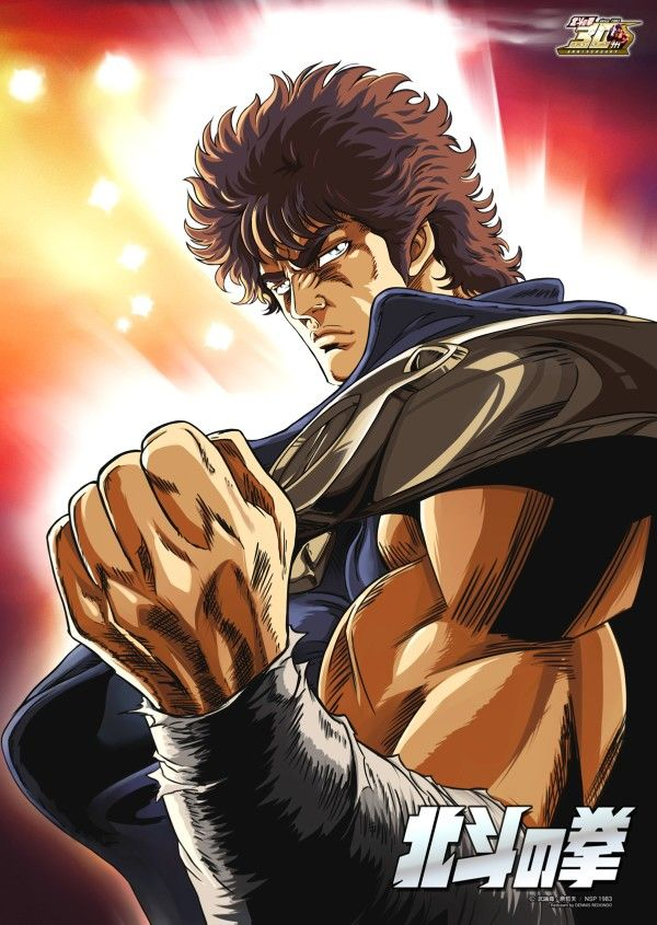 Redrawn and retouched by me from hokutonoken poster. kenshiro my