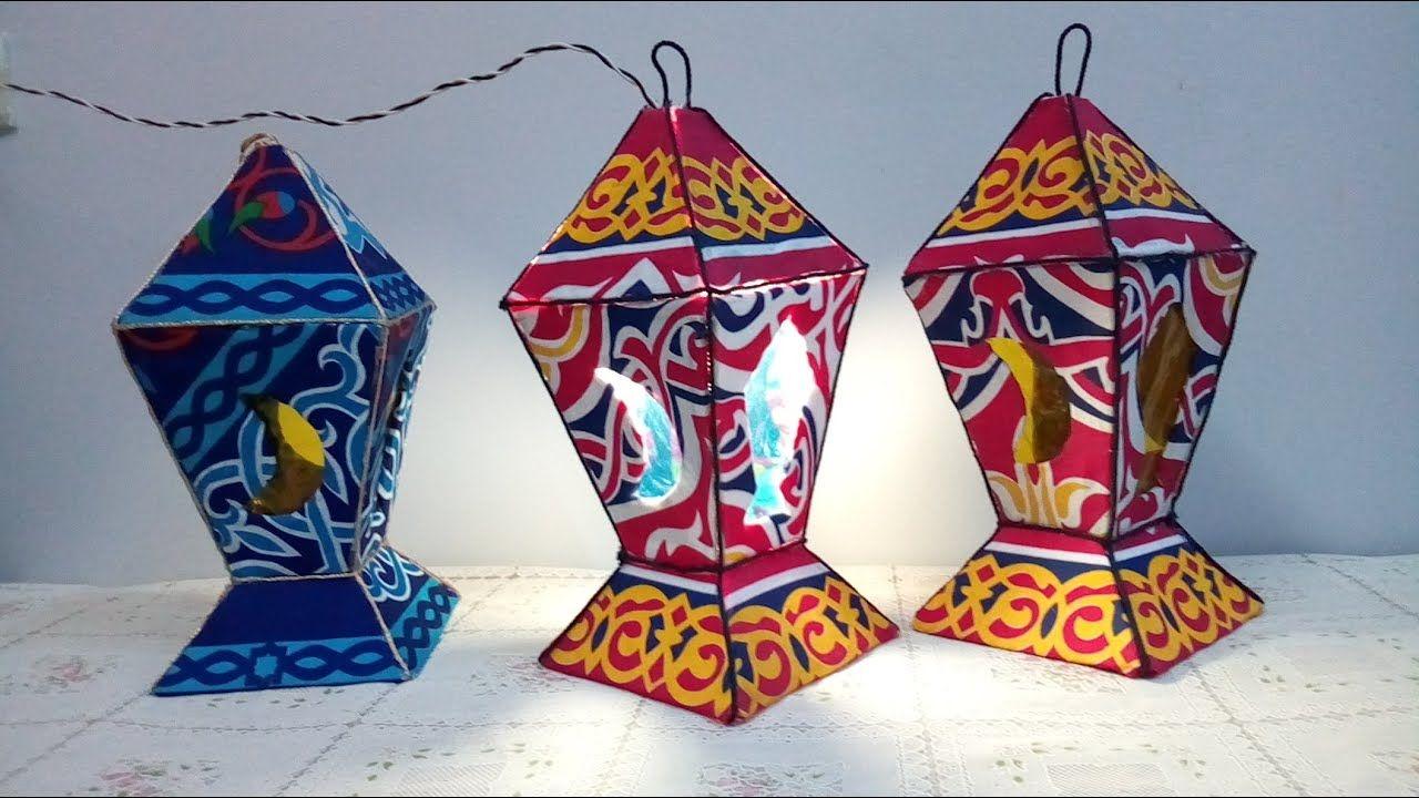 طريقه عمل فانوس رمضان 2020 ومشروع مربح باقل التكاليف Ramadan Crafts Vase Crafts Handmade Paper Crafts