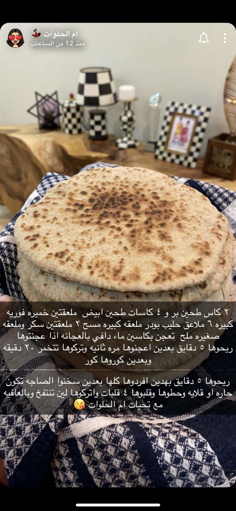 Pin By Hana On معجنات سندوتشات Cooking Arabian Food Light Recipes