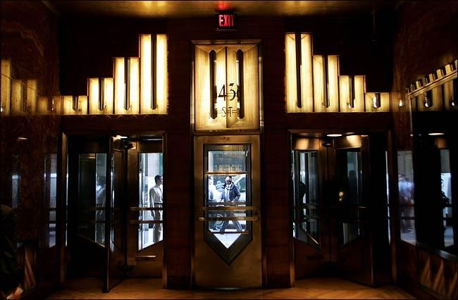 Chrysler Building Interior With Images Chrysler Building New