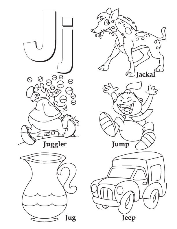 My A To Z Coloring Book Letter J Page