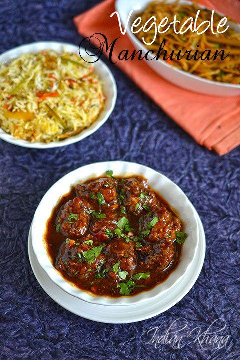 Indian khana vegetable manchurian gravy recipe veg manchurian indian khana vegetable manchurian gravy recipe veg manchurian forumfinder Image collections