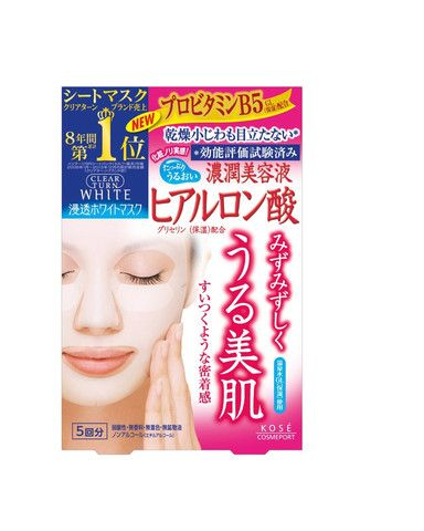 Kose Clearturn White Hyaluronic Acid Paper Face Mask - 5 Piece