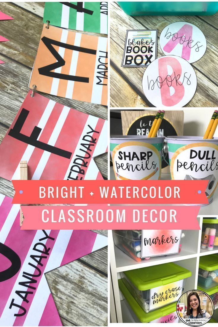 Watercolor Classroom Decor #elementaryclassroomdecor