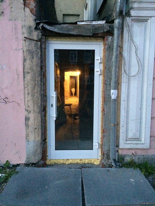 Снова Екатеринбург, снова центр. Свет надежды.