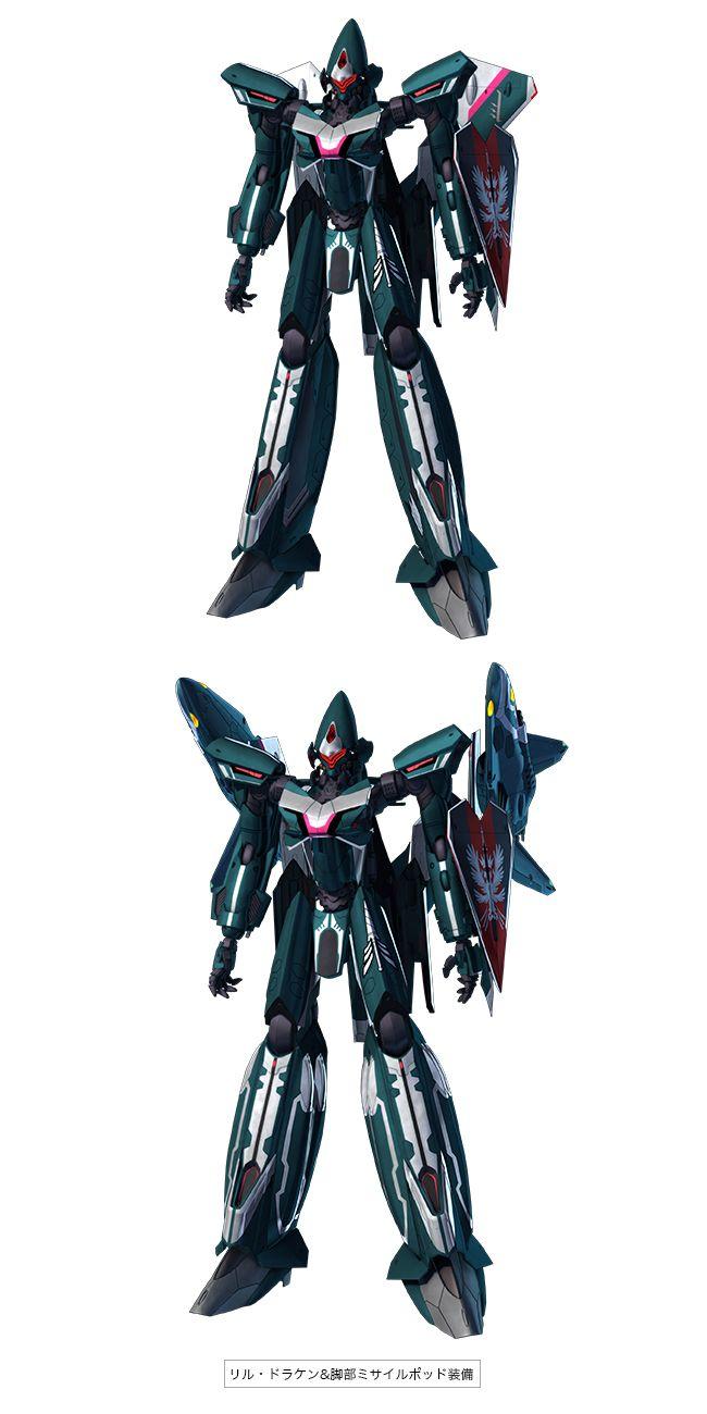Revoltech Macross Plus 054 Super Poseable Action Figure Guld Goa Bowman/'s YF-21