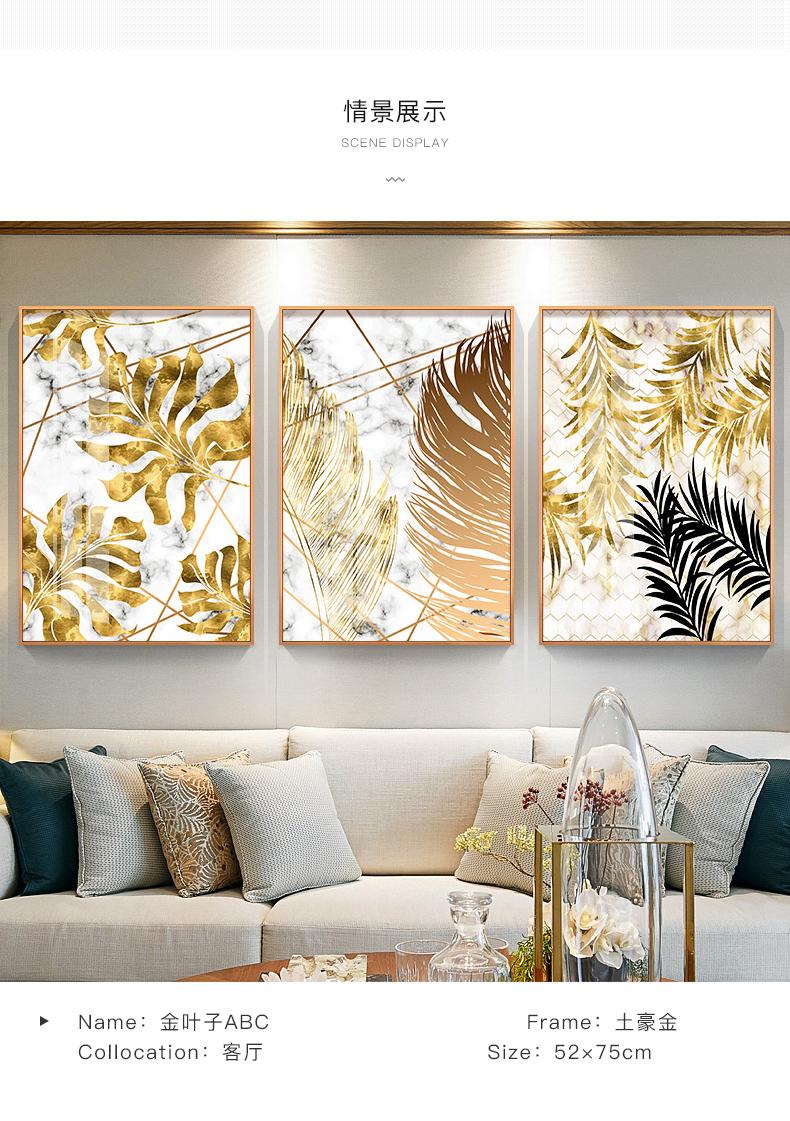Nordic Rośliny Złoty Liść Obraz Na Płótnie Plakaty I Druk