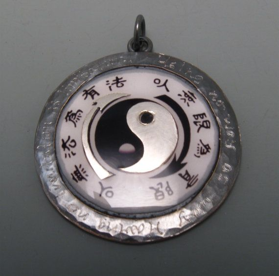 Bruce Lee Jeet Kune Do Symbol Pendant In By Cristinahurley On Etsy