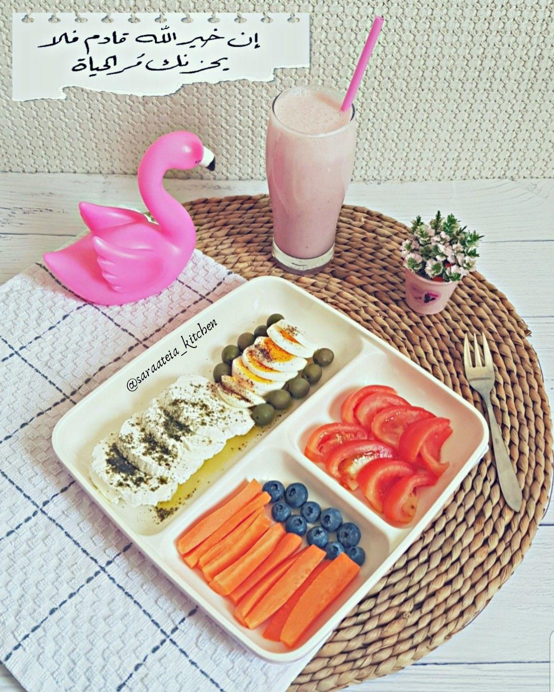 Healthy Breakfast فطار صحى Food Sugar Cookie Desserts