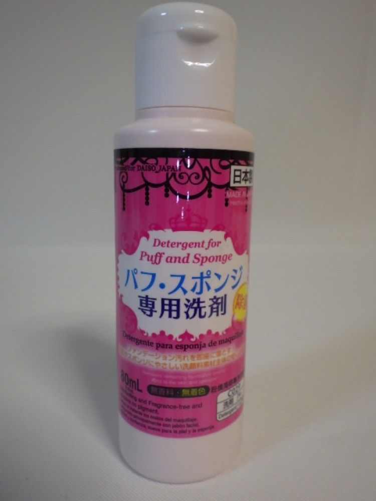 Daiso Japan Detergent For Puff And Sponge 80ml 2 8oz Made In Japan 4979909734971 Daiso Daiso Japan Detergent