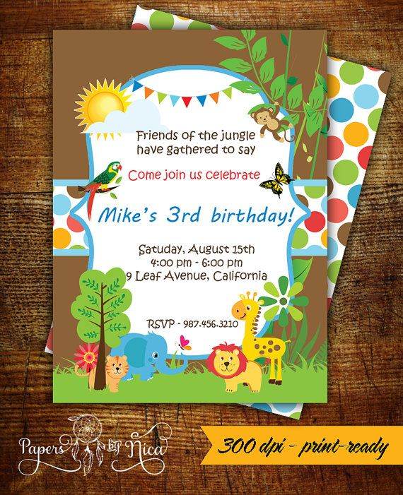 Safari Birthday Invitation Jungle Theme Printable by PapersbyNica