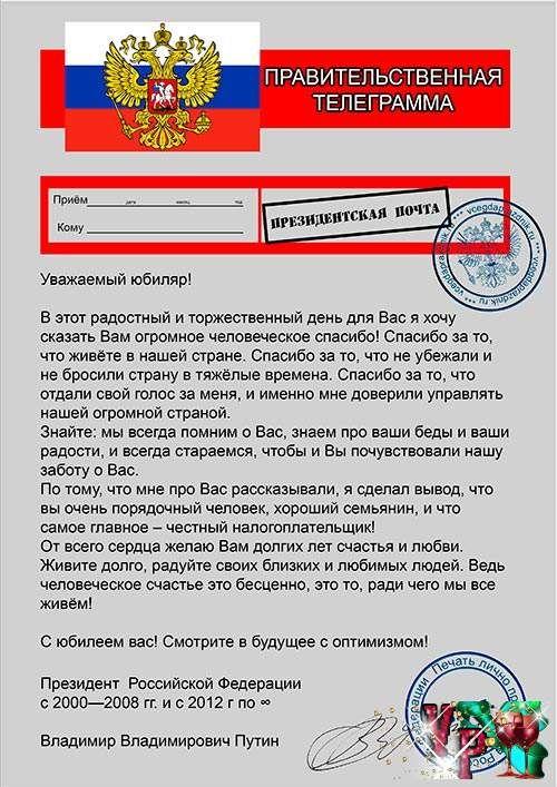 Письмо с предложением об оказании юридической помощи
