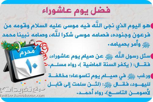 Image From Http Twitter Hawahome Com Wp Content Uploads 2013 11 987872222 Jpg Bullet Journal Lull Journal