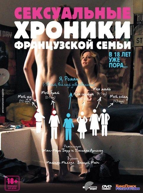 Фильмы онлайн боевики сексуальный