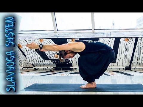Тренировка по йоге с Сергеем Черновым Йога для начинающих ...