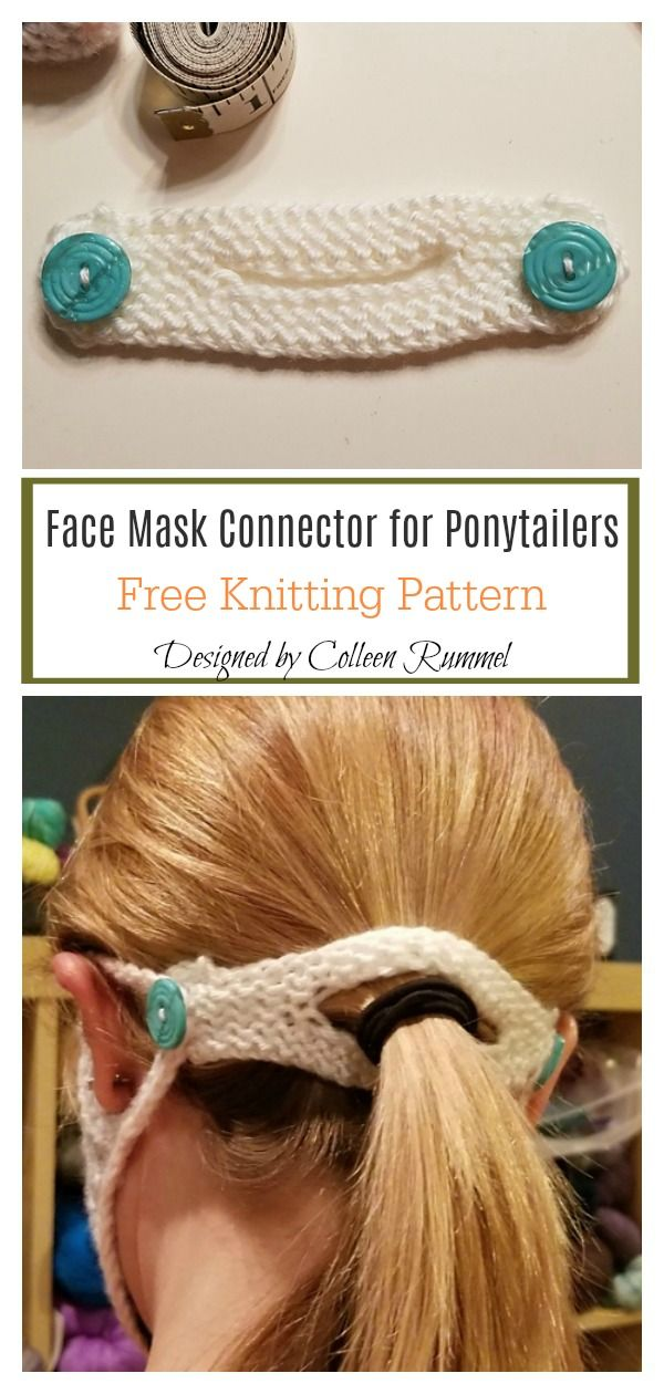 Face Mask Ear Savers Free Knitting Pattern