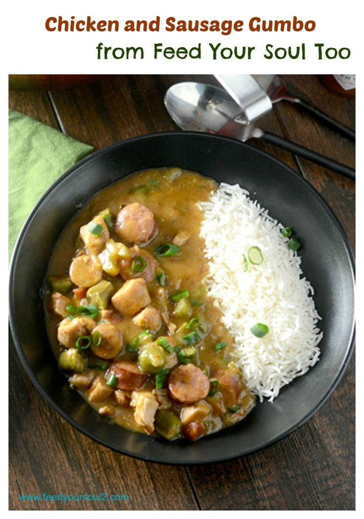 Easy Chicken And Sausage Gumbo Recipe Sausage Gumbo Gumbo And