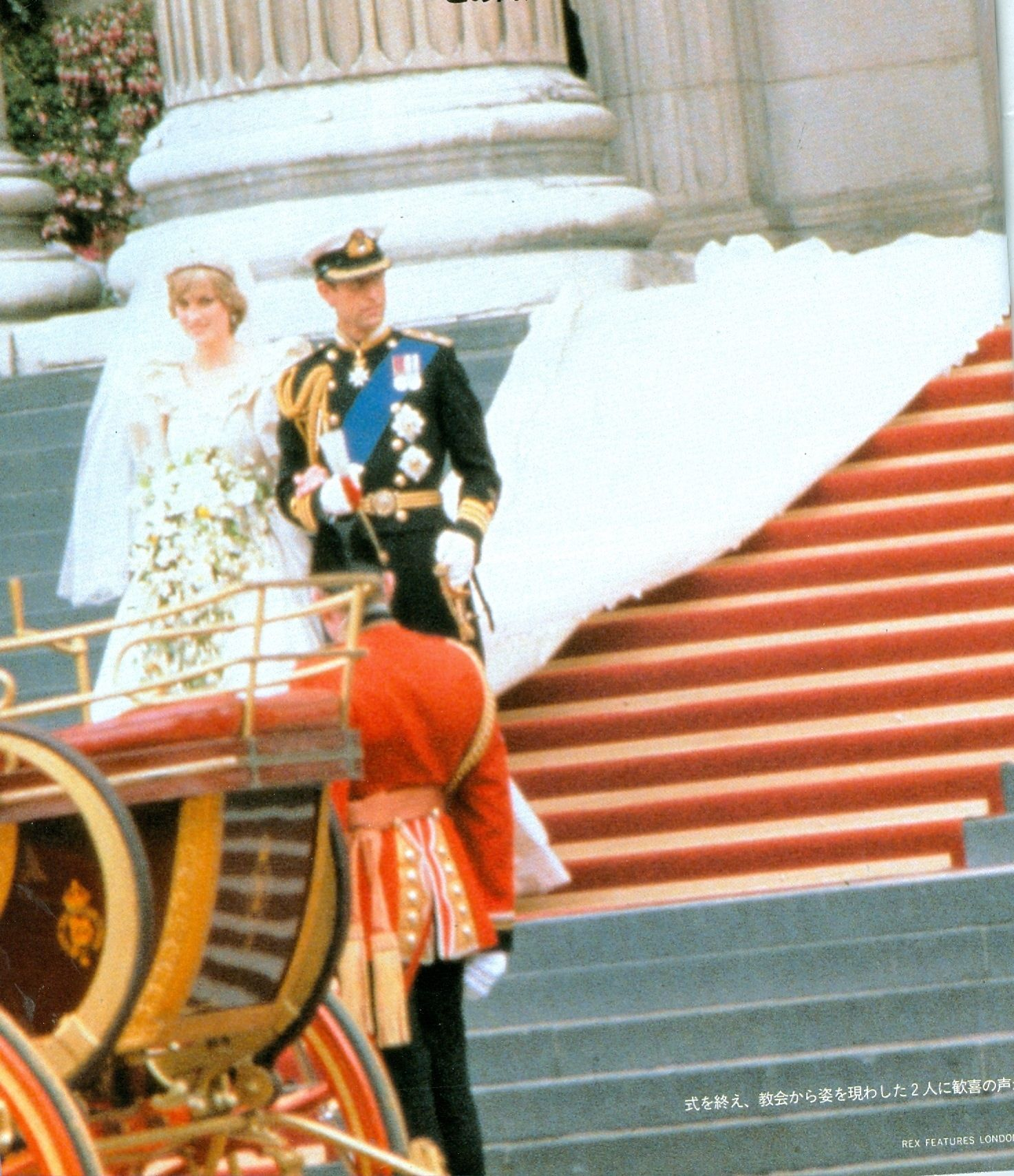July 29, 1981 Lady Diana Spencer marries Prince Charles