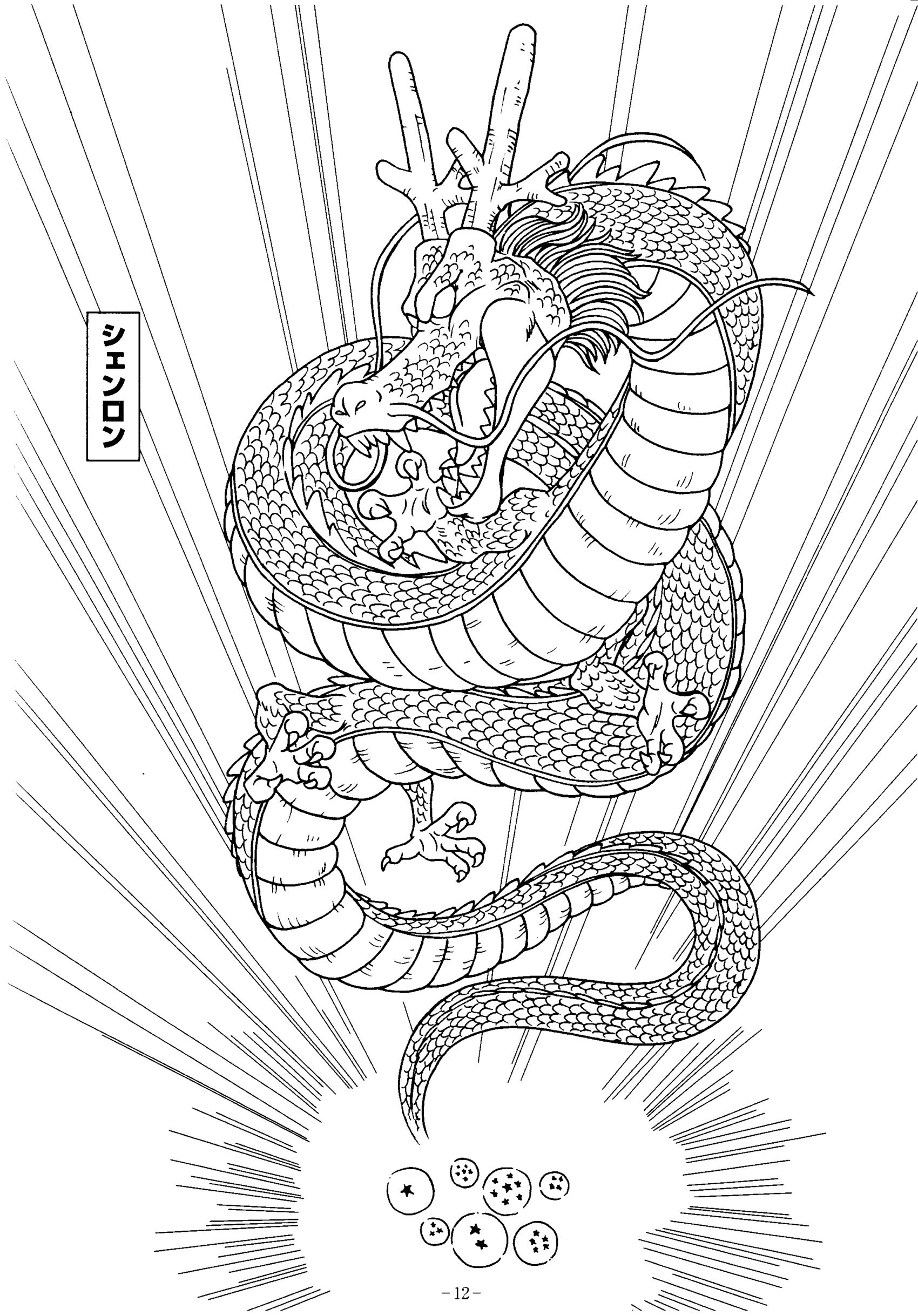 Kids-n-fun coloring pages dragon ball z