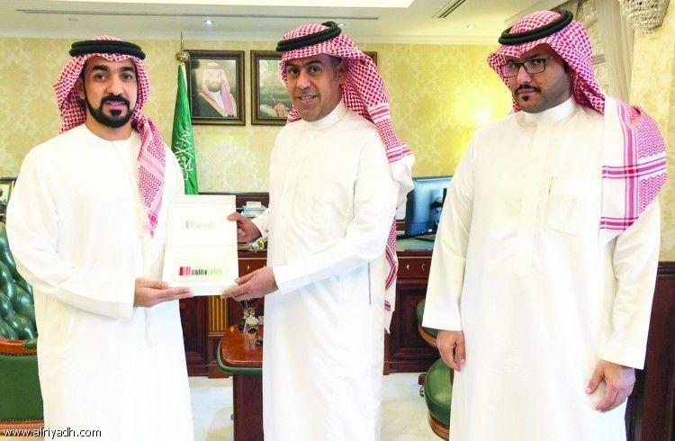 تعاون سعودي إماراتي في مجال النشر Watny1 Com Coat Jackets Lab