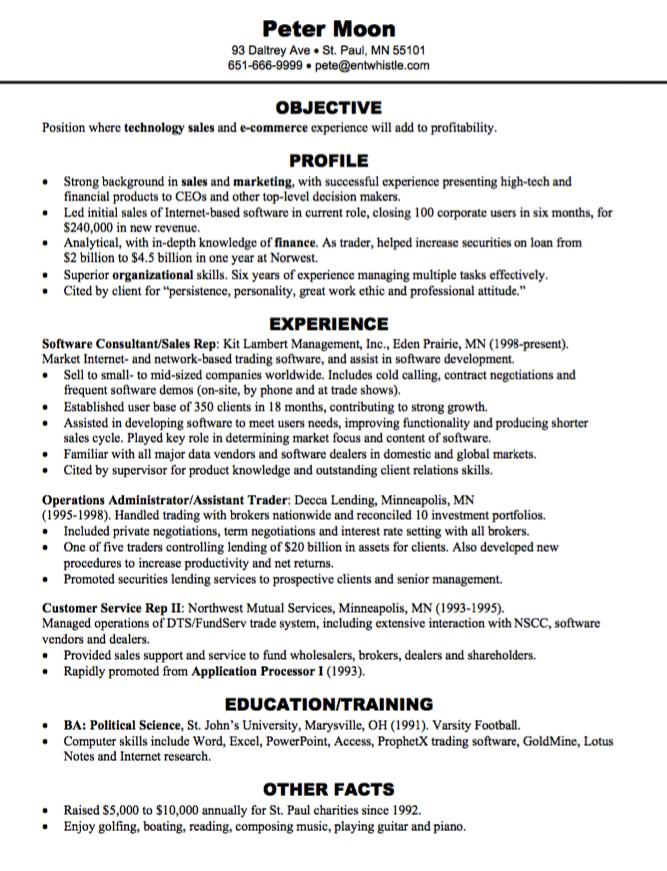 e-commerce resume sample - http://exampleresumecv.org/e-commerce ...