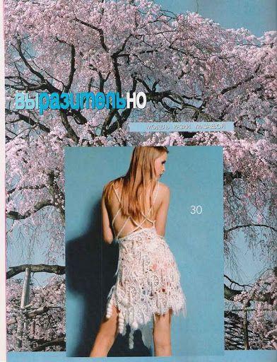 932 – 琉璃4 – Picasa tīmekļa albumi