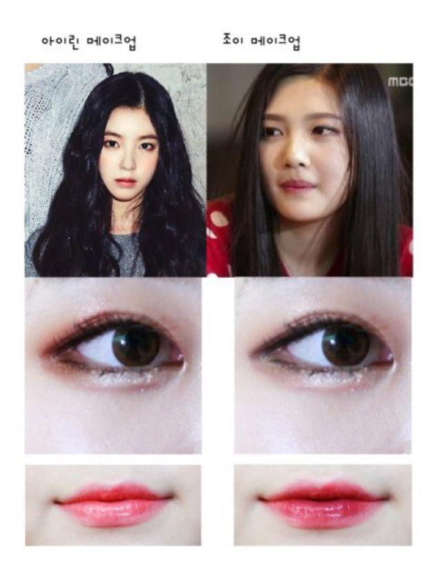 Red Velvet - Makeup Irene - Joy 레드벨벳 - 메이크업 아이린 - 조이