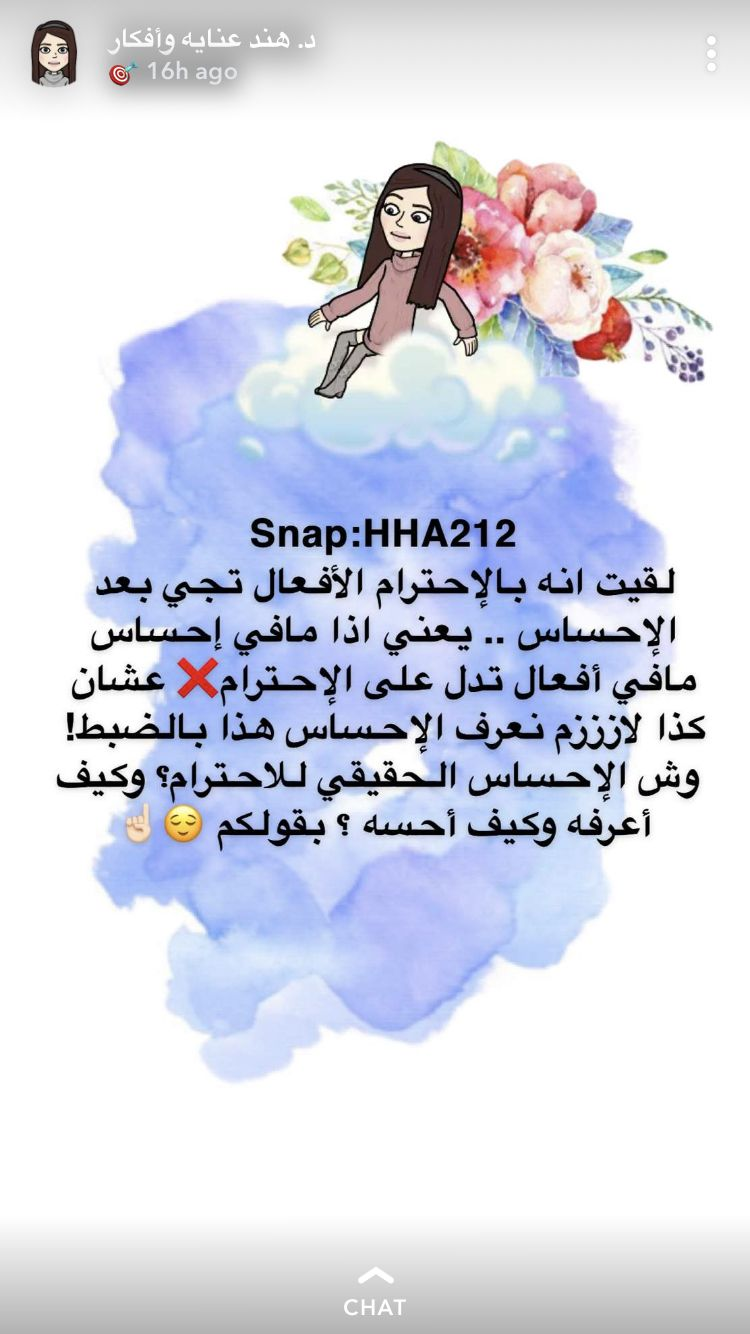 Pin By Ayat Almosabh On دورات سنابية مفيدة Life Rules Movie Posters Bal