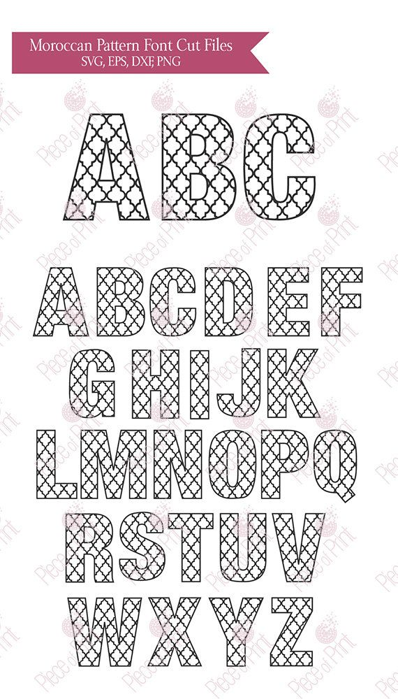 Moroccan Pattern Alphabet Monogram Font Svg Dxf By