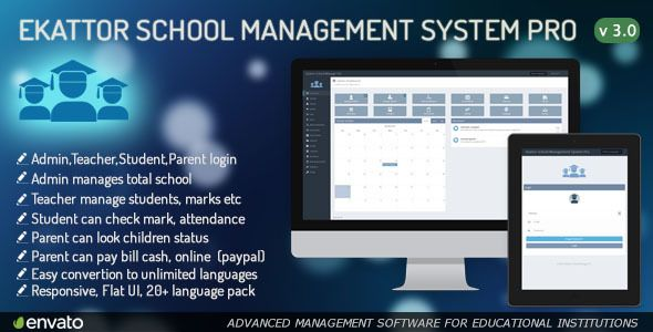 ekattor school management system pro special promotion and template