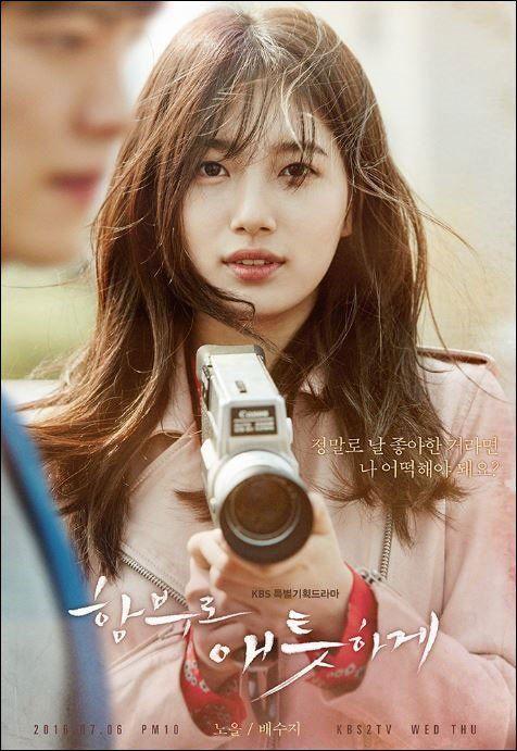 Pretty Princess Dilemma Suzy Vs Iu Suzy Bae En 2019
