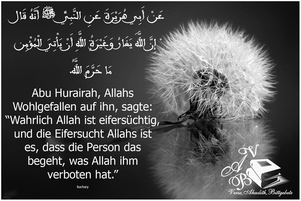 Pin Von Abdu Auf Islam Deutsch Arabisch Bittgebet Allah Gebet