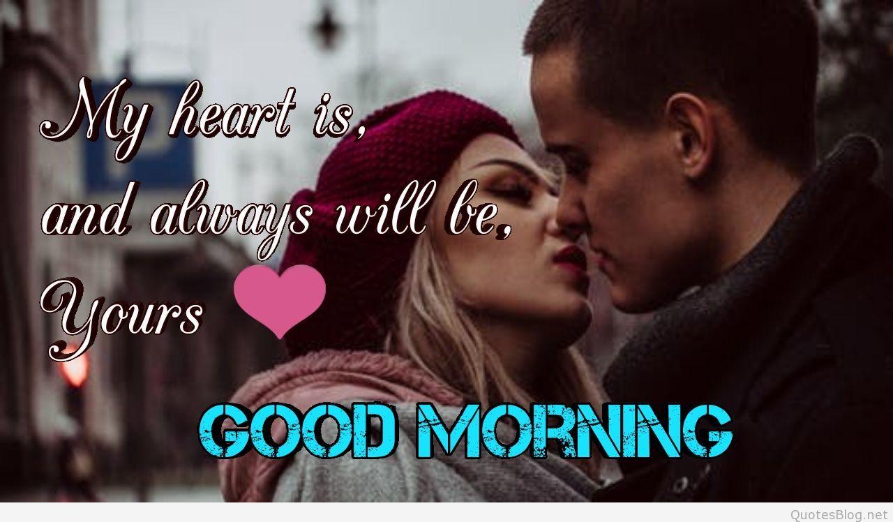 Good Morning Wallpaper For Lover Good Morning Kiss Images Good Morning Kisses Good Morning Love