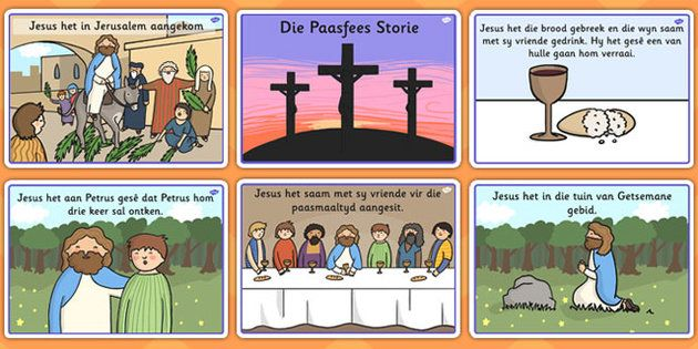new afrikaans the easter story sequencing cards