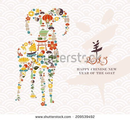 2015 Chinese New Year of the Goat eastern elements composition. EPS10 vector file organized in layers for easy editing. - stock vector