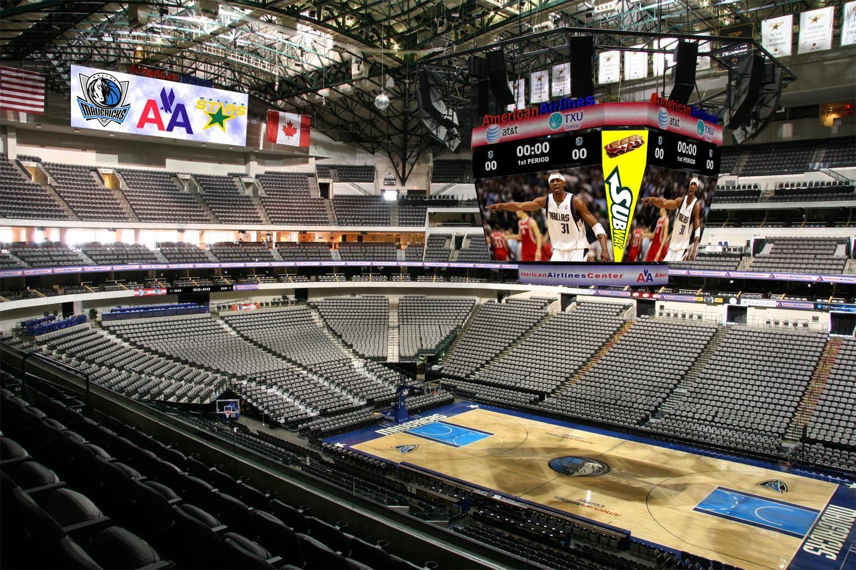 American Airlines Center Home To The Dallas Mavericks