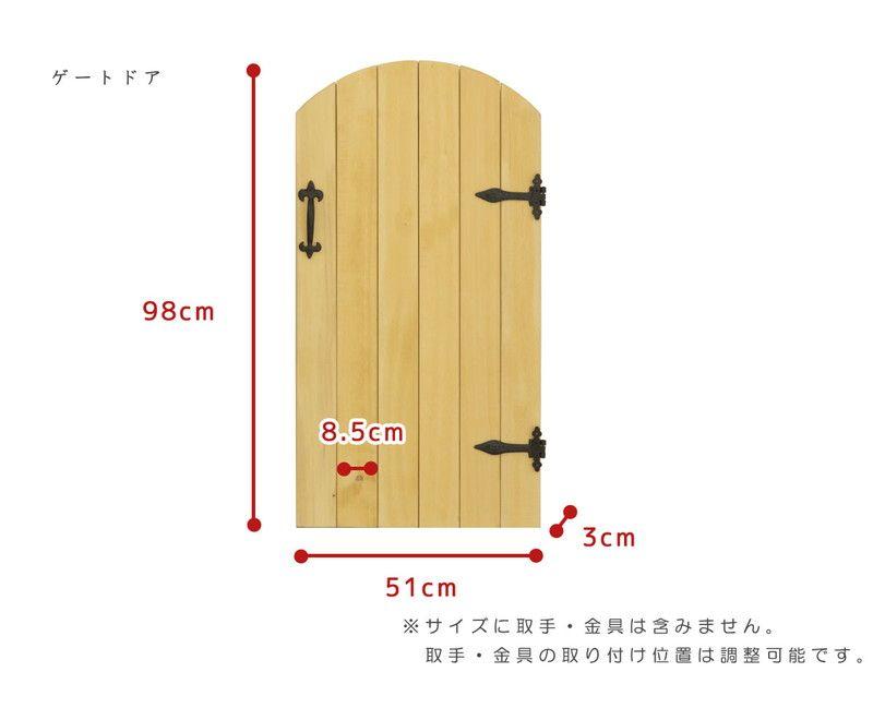 イエローシダー 片開きドアセット 画像あり ドア セット ガーデンドア