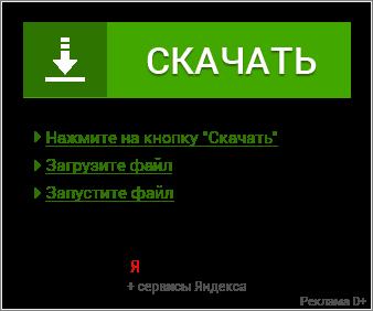 Chity Na Lyubov Vk Cheat Master Brauzer Produkty Butylochka