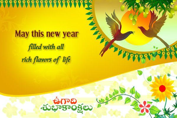 2020 Ugadi Greetings Download Ugadi Greetings Messages ...