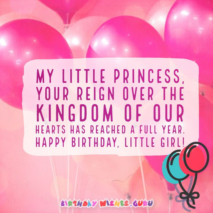 20 cute birthday wishes for baby girl by cute birthday