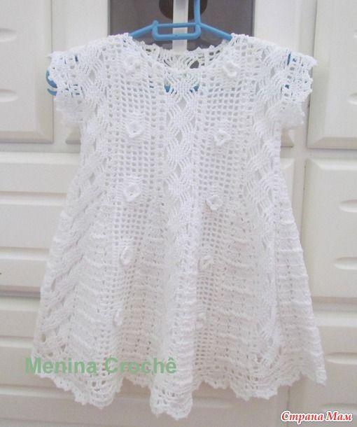 Игра -онлайн №4 Одеваем деток летом - вяжем платьишки ...