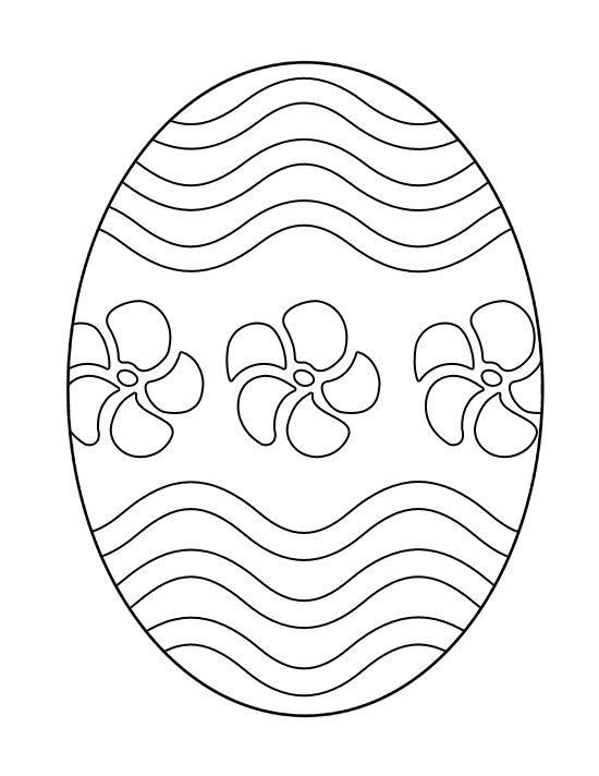 Printable Easter Egg