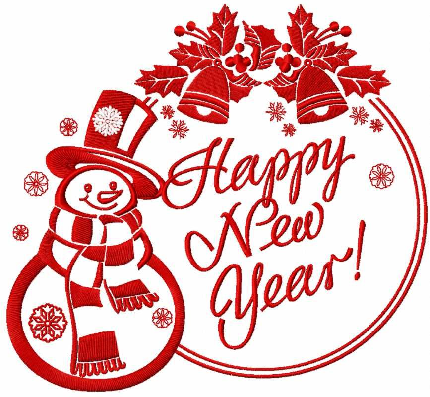 Snowball Happy New Year Embroidery Design Machine Embroidery Design Www Embroideres Com Christmas Embroidery Designs Embroidery Designs Christmas Embroidery