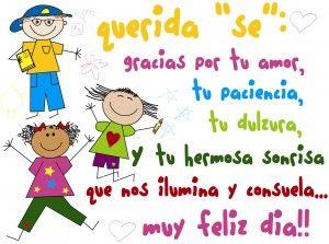 Dia De Amistad Para Mi Maestra Preferida Imagenes De Amor Imagenes Bellas ღ Dia De Los Jardines Dia De Amistad Dia De Los Maestros