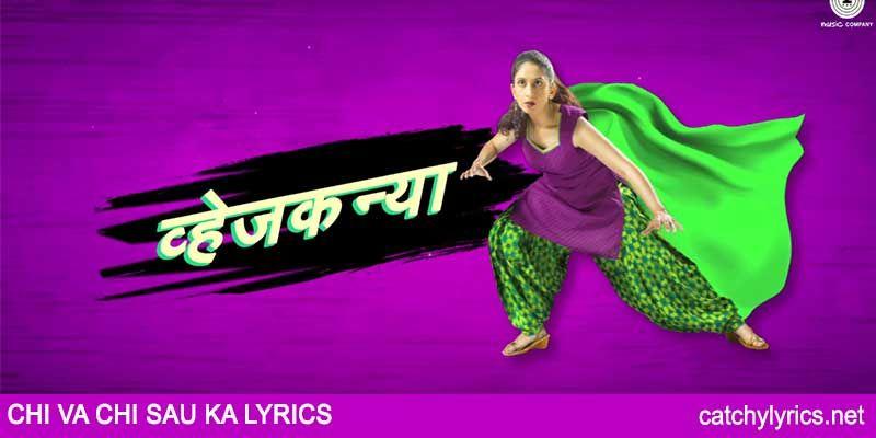 Catchy Lyrics Songs Lyrics Collection Song Lyrics Marathi Song Lyrics