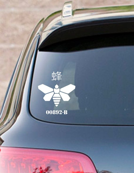 Breaking bad methylamine 6 car decal by daftdecals on etsy