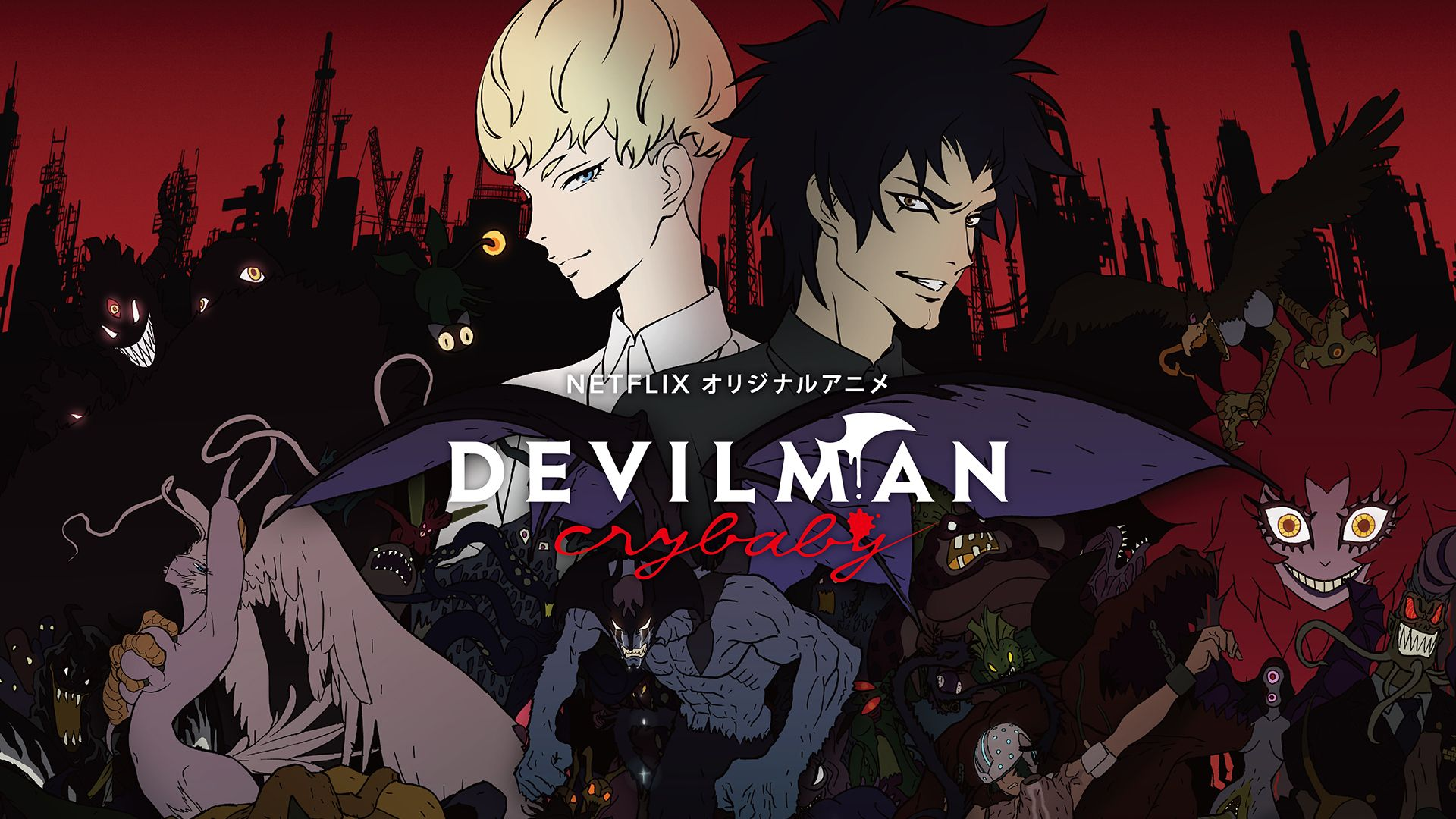 Review Past meets present in the incredible Devilman
