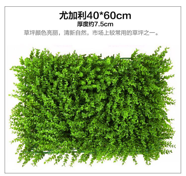 xxxg de mur v g tal artificielle gazon faux herbe vert d coratif mur en plastique plantes plant. Black Bedroom Furniture Sets. Home Design Ideas