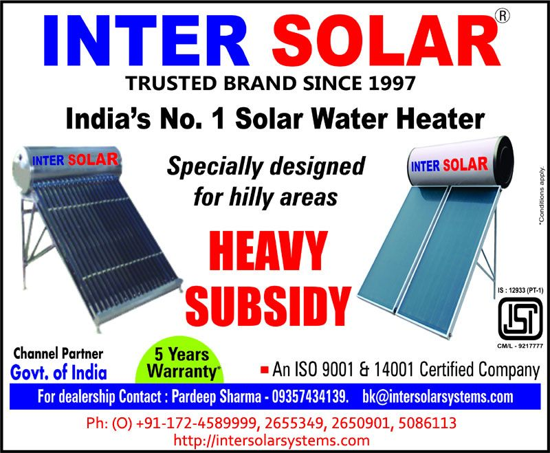 Inter Solar Systems Pvt Ltd Will Compute The Size And Estimated Cost To Install A Solar Energy System For Yo Solar Outdoor Solutions Solar Water Heating System