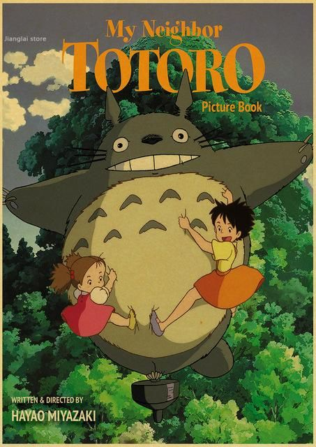 totoro and friends studio ghibli poster
